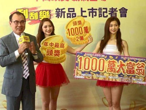 6 vé độc đắc trị giá hàng trăm ngàn USD ở Đài Loan không ai đến nhận
