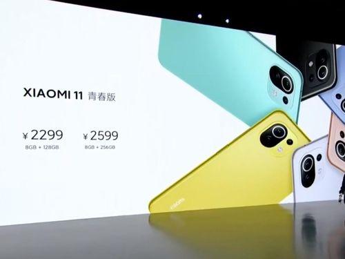 Xiaomi Mi 11 Lite ra mắt: smartphone 5G mỏng nhẹ hàng đầu