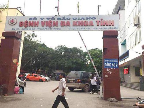 Bắc Giang: Mâu thuẫn tại quán ăn đêm dẫn đến đánh nhau, tạm giữ 6 đối tượng
