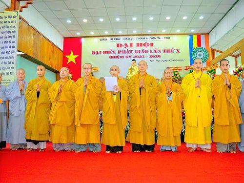 Long An: Đại đức Thích Minh Đức làm Trưởng ban Trị sự huyện Tân Trụ
