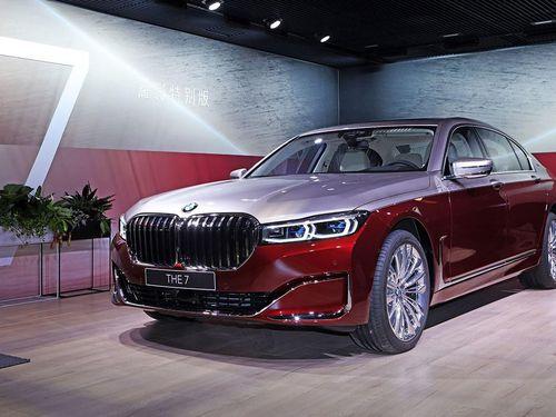 BMW ra mắt 7-Series bản đặc biệt mang phong cách giống xe Maybach