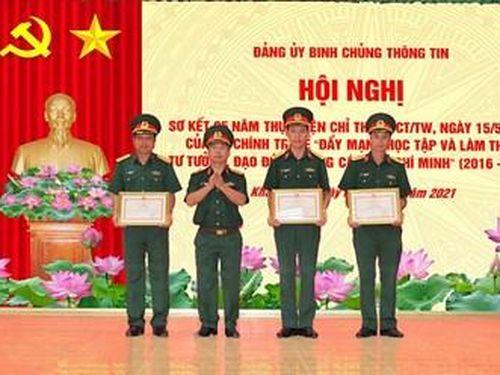 Mô hình hay, cách làm hiệu quả trong học tập và làm theo tư tưởng, đạo đức, phong cách Hồ Chí Minh