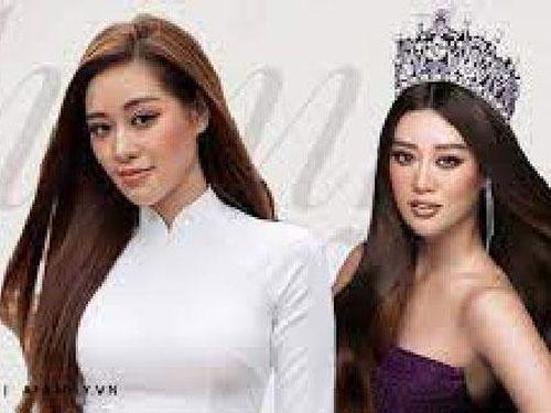 'Soi' học vấn của Hoa hậu Khánh Vân: Từng bị đánh giá thấp so với 2 Á hậu, tiết lộ ước mơ nghề nghiệp gây bất ngờ