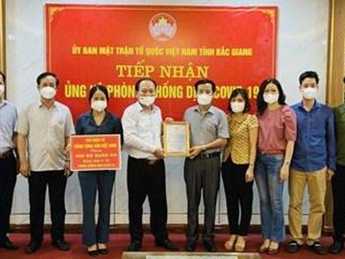 Báo điện tử Đảng cộng sản Việt Nam đồng hành cùng Bắc Giang chống dịch