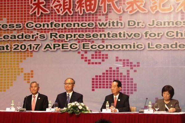 APEC2017: Đài Loan mong tăng cường hợp tác đào tạo nhân lực với VN