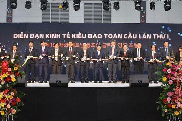 Thêm sức mạnh cho cộng đồng doanh nghiệp Việt Nam