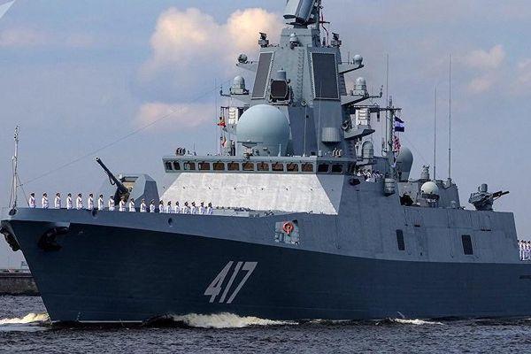Hải quân Mỹ theo dõi sát sao tàu khu trục tên lửa Nga ở Caribe