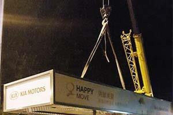 Bắc Kinh bất ngờ dỡ bỏ 120 biển quảng cáo của Samsung, Hyundai và Kia