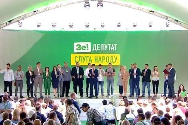Đảng của Tổng thống Ukraine tuyên bố điều bất ngờ với Nga