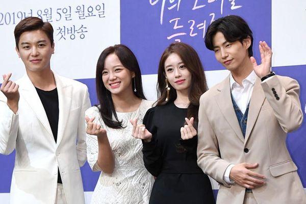 Họp báo 'I Wanna Hear Your Song': Park Ji Yeon - Song Jae Rim đẹp áp đảo cặp chính Kim Se Jong - Yeo Woo Jin