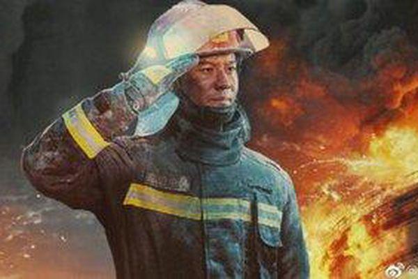 'Liệt hỏa anh hùng' cạnh tranh khốc liệt với Na Tra: Phòng vé ngày đầu tiên đạt 90 triệu NDT, Huỳnh Hiểu Minh có thể thắng lớn