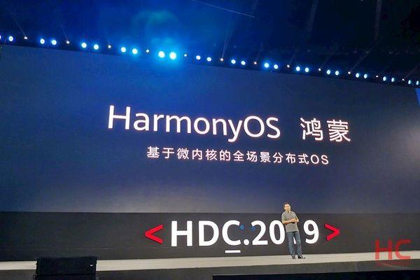 Không phải Hongmeng, đây mới chính là hệ điều hành vừa ra mắt của Huawei