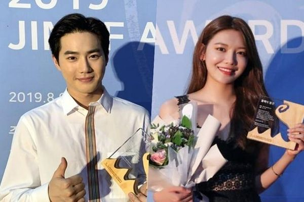 Suho (EXO) và Soo Young (Girls' Generation) nhận giải JIMFF!!