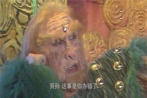 SỐC: 5 yêu quái không hề muốn ăn thịt Đường Tăng để trường sinh bất lão