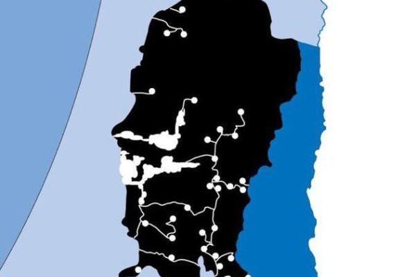 Chính trị gia Israel đăng bản đồ về 'thỏa thuận thế kỷ' của Tổng thống Trump