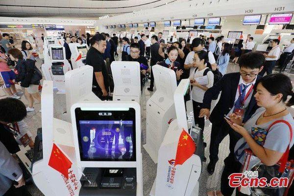 Công nghệ tối tân tại 'siêu sân bay' 12 tỷ USD của Trung Quốc