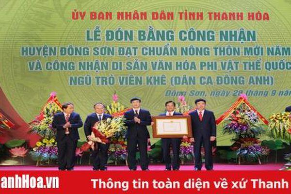 Huyện Đông Sơn đón Bằng công nhận huyện đạt chuẩn nông thôn mới