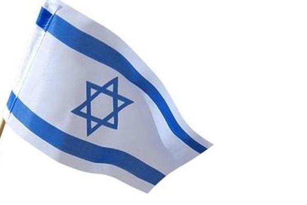 Israel có hành vi giám sát điện thoại ở Nhà Trắng?