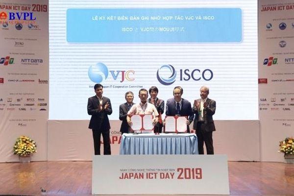 Việt - Nhật đẩy mạnh hợp tác lĩnh vực công nghệ thông tin