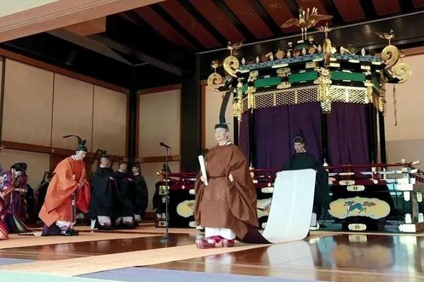 Hình ảnh Nhật hoàng Naruhito trong Lễ đăng quang