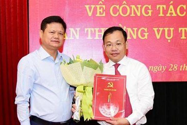 Ông Lương Chí Công giữ chức Phó TBT báo Hà Nội Mới