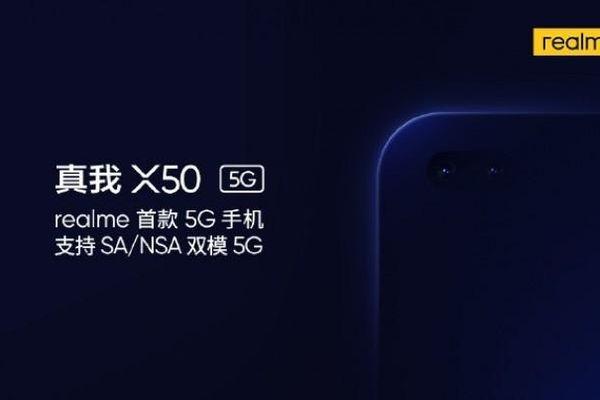 Realme X50 5G sắp ra mắt với camera selfie kép