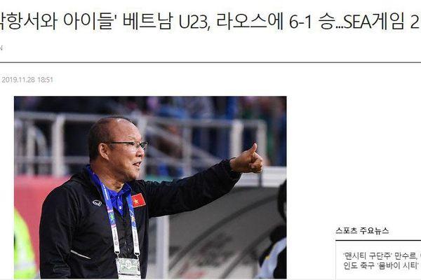 Báo Hàn Quốc: 'Ma thuật Park Hang Seo' giúp U22 Việt Nam chiến thắng ở SEA Games 30