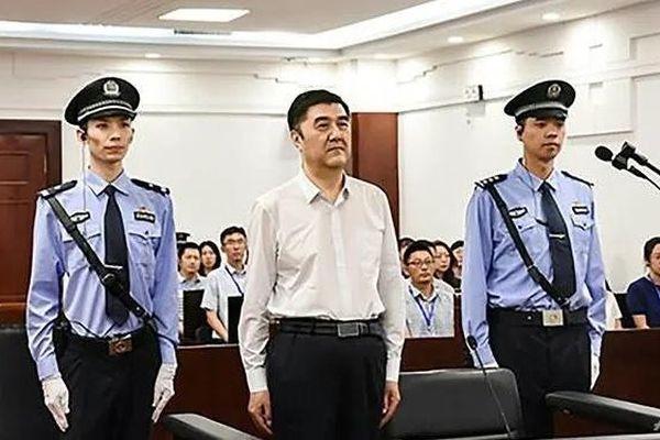 Cựu lãnh đạo 'bàn tay sắt' của Tân Cương lãnh án tù chung thân