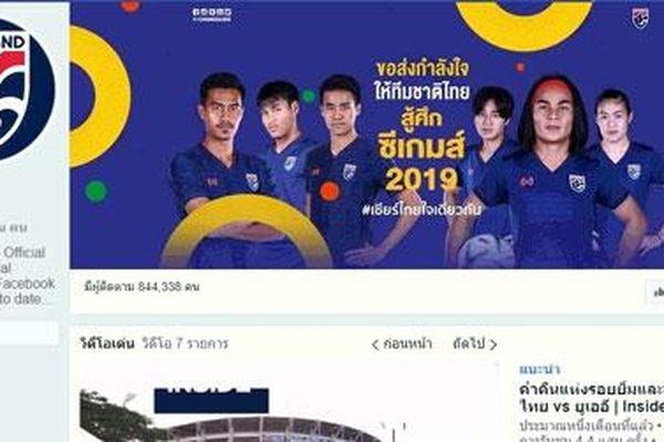 ĐT nữ Thái Lan tuột HCV, trang Facebook Changsuek tiếp tục chặn CĐV đến từ Việt Nam