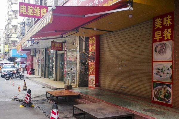 Samsung dứt áo ra đi, thành phố Trung Quốc như thành phố ma