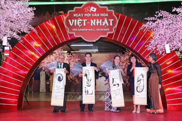 Nhiều hoạt động văn hóa đặc trưng tại Ngày hội Văn hóa Việt Nam - Nhật Bản
