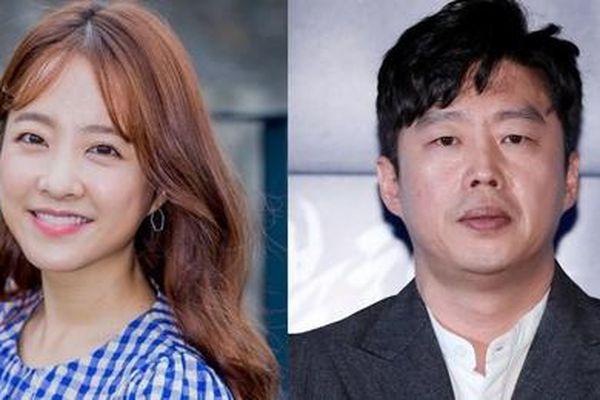 Park Bo Young vướng nghi vấn hẹn hò đàn anh hơn 19 tuổi