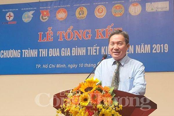 TP. Hồ Chí Minh: Năm 2019 người dân tiết kiệm điện gần 870 tỷ đồng