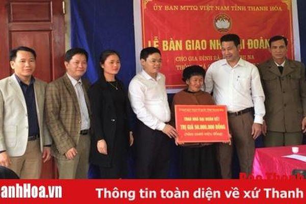 MTTQ thị xã Bỉm Sơn đẩy mạnh các hoạt động chăm lo cho người nghèo