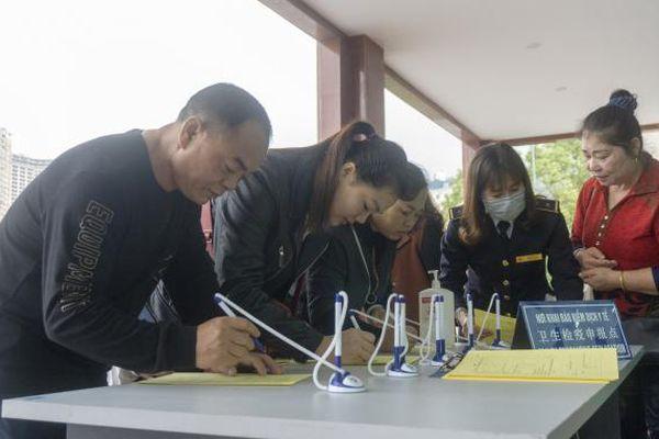 Lào Cai: Cửa khẩu Quốc tế tăng cường chống dịch cúm Corona ngay đầu năm mới