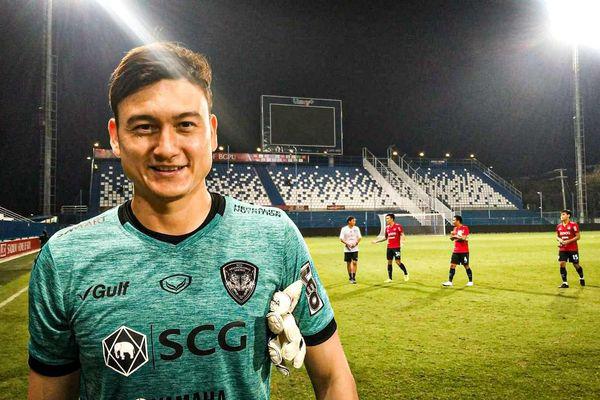 Đặng Văn Lâm hướng tới danh hiệu đầu tiên cùng Muangthong United