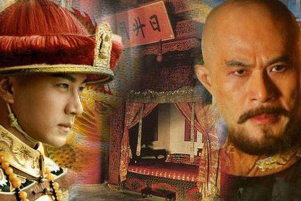 Lộ mật thư thất truyền 350 năm giải thích lý do thực sự khiến Khang Hi không dám xử tử nghịch thần Ngao Bái