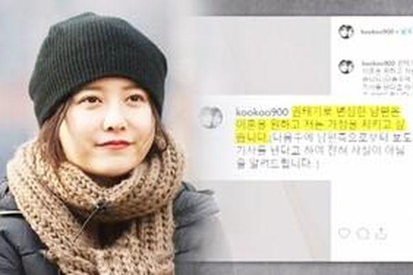 Goo Hye Sun hẹn gặp Ahn Jae Hyun trước tòa: 'Tôi cảm thấy bị phản bội và ghê tởm anh ta'