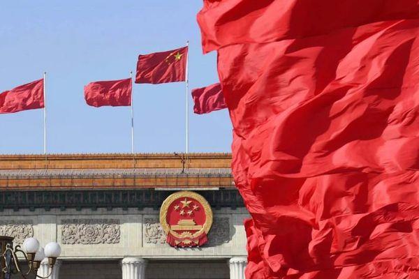 Trung Quốc hoãn sự kiện chính trị lớn nhất năm giữa đại dịch Covid-19