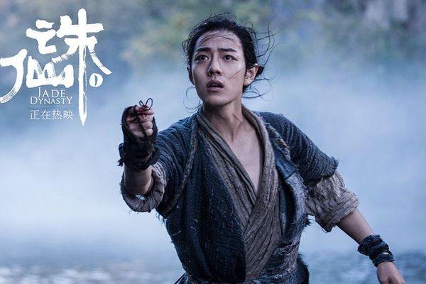'Tru tiên' của Tiêu Chiến có đáng bị dân mạng bình chọn giải Cây chổi vàng dành cho phim và diễn viên - đạo diễn tệ nhất?