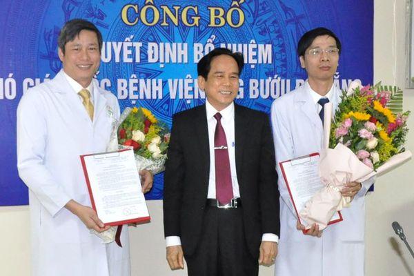 Bệnh viện Ung bướu Đà Nẵng có 2 Phó Giám đốc mới