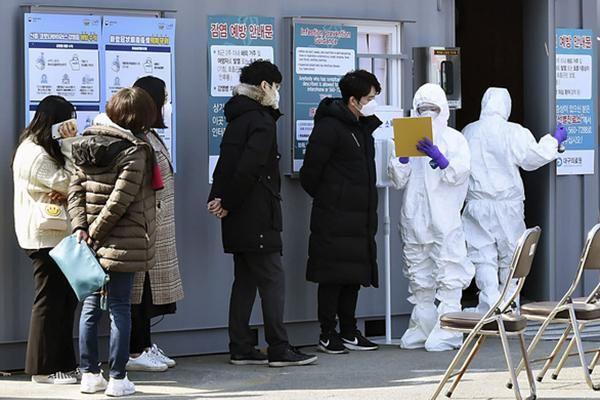 Bệnh nhân thứ hai của Hàn Quốc tử vong vì dịch Covid-19