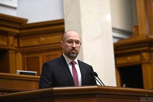 Ông Denys Shmyhal giữ chức Thủ tướng Ukraine