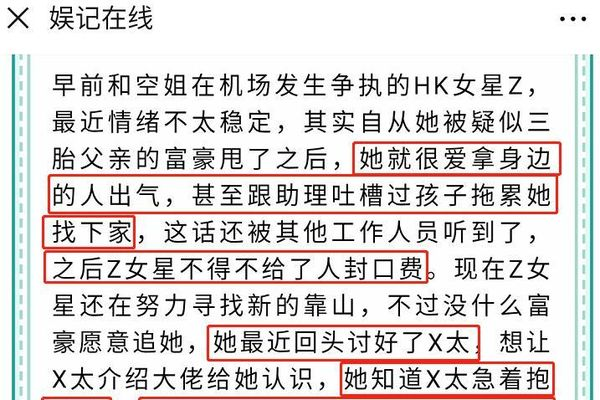 Kinh tế eo hẹp sau khi sinh con thứ 3, Trương Bá Chi được cho là muốn nối lại quan hệ với vợ 'ông trùm xã hội đen' để giúp cô kiếm chỗ dựa?