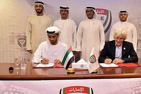 Chưa cầm quân trận nào, HLV UAE vẫn bị sa thải