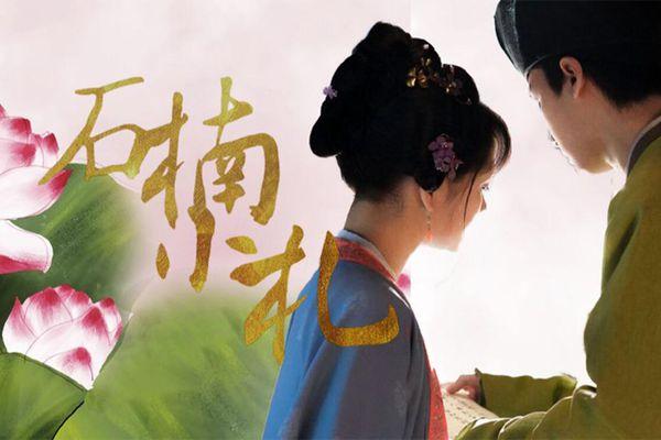 Có một mối tình bi thương, ngược luyến tàn tâm giữa công chúa và hoạn quan trong 'Thanh Bình Nhạc'
