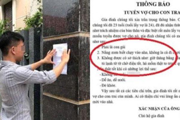 23 tuổi vẫn 'ế', thanh niên được bố mẹ dán thông báo tuyển vợ ngay trước cổng nhà cùng lời nhắn 'bá đạo'