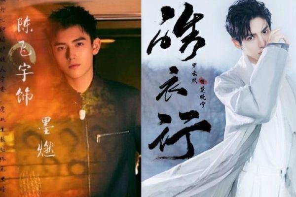 'Hạo y hành' chính thức bấm máy, tạo hình đầu tiên của La Vân Hi và Trần Phi Vũ được tiết lộ