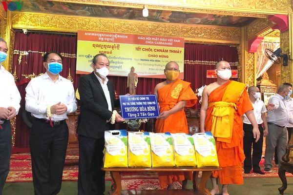 Phó Thủ tướng Trương Hòa Bình chúc tết đồng bào Khmer Nam bộ