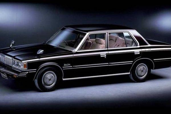 Toyota tung 3 phiên bản đặc biệt kỷ niệm 65 tuổi của mẫu 'xe Bộ trưởng'